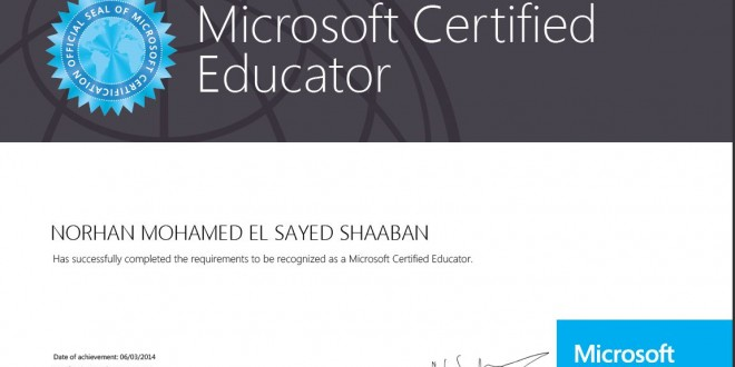Microsoft Certified Educator MCE